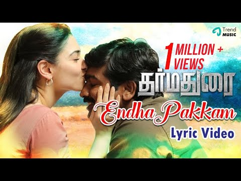 Dharmadurai - Endha Pakkam | Lyric Video | #NationalAward | Vairamuthu | Yuvan Shankar Raja