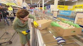 Гипермаркет Metro - Ревизор: Магазины в Николаеве - 15.05.2017