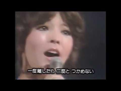 [ Syuutyakueki ] 1971 Chiyo Okumura