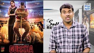 Gurkha Review | Yogi Babu| Anandraj  | Sam Anton | Selfie review