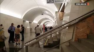 Прямо сейчас: на станции метро