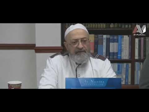Мавлид - АбдуРрахман Ад-Димашки.