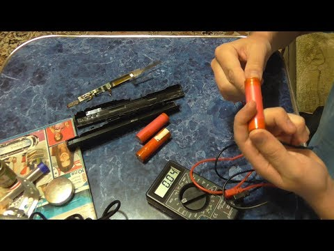 Ремонт батареи ноутбука. Замена банок