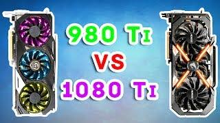 РАЗНИЦА ПОКОЛЕНИЙ - GTX 980 Ti vs GTX 1080 Ti