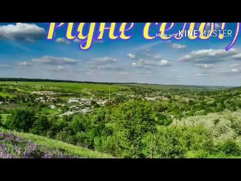 Раїса Кіріченко, Рідне село!.