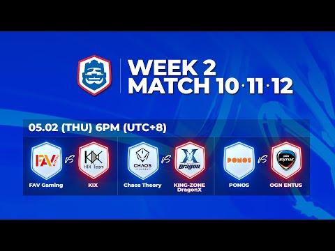 2019 CRL 亞洲賽區 S1 - 季賽第2週第1天