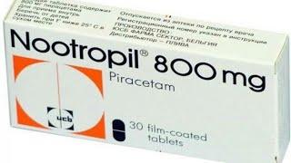 nootropil erekció)