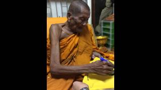 Luang Phor Prom Wat Palanupak