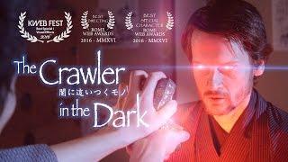 THE CRAWLER IN THE DARK Trailer・「闇に這いつくモノ」予告編