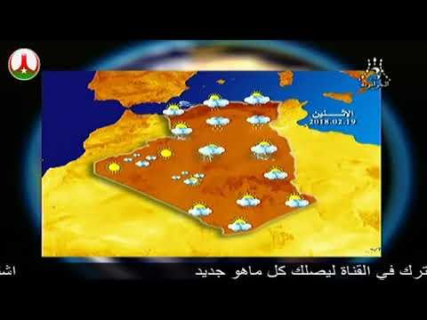 météo demain en Algérie