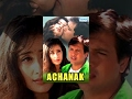 Download Achanak (1998) - Hindi Full Movie -  Govinda -  Manisha Koirala - 90's Bollywood Movie