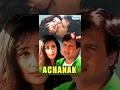 Achanak (1998) - Hindi Full Movie -  Govinda -  Manisha Koirala - 90's Bollywood Movie