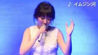 森山愛子 - イムジン河
