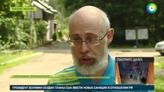 Собибор  как офицер Печерский поднял восстание в лагере смерти   МИР24