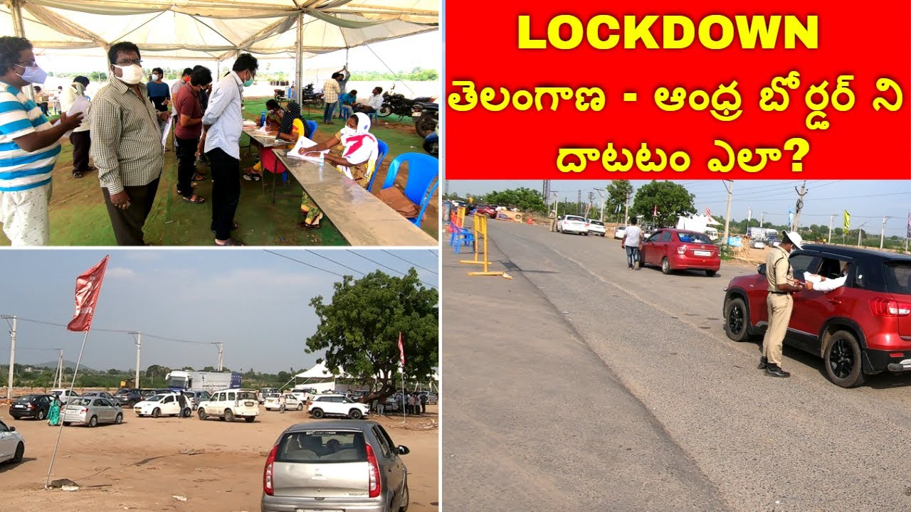 AP Telangana #Border │ How to cross #Telangana - Andhra Pradesh border