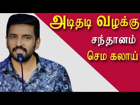 santhanam comedy speech about his bail at...