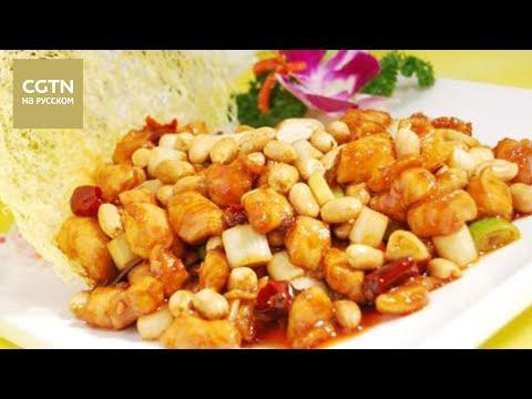 Блюда из китайских кур