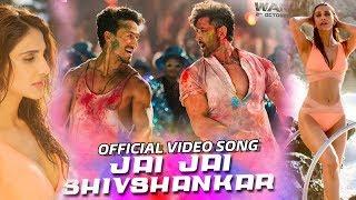 War - Jai Jai Shivshankar | War Movie New Song | Hrithik Roshan, Tiger Shroff, Vaani Kapoor