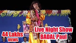 BADAL PAUL NIGHT AT BHIRINGI DURGAPUR 5 #9304063341#9934553821