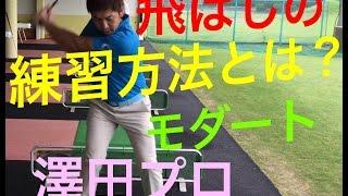 新宿少人数グループレッスン1レッスン50分初回3000円(税別) http://ry...