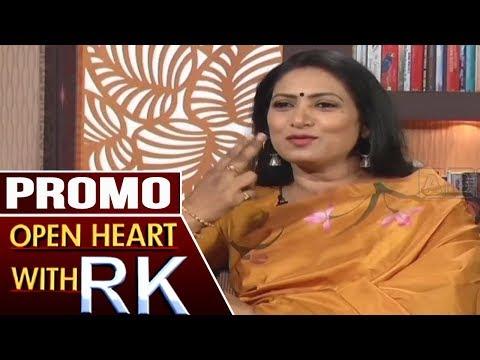 Senior Actress Aamani   Open Heart with RK   Promo   ABN Telugu