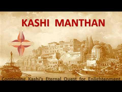 Kashi Manthan at a Glance