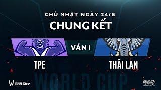 Chung kết BootCamp AWC Thái Lan vs TPE - Ván 1- Garena Liên Quân Mobile