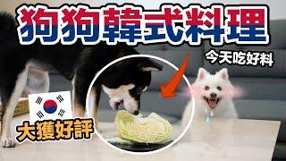 豆芽菜愛吃生高麗菜「療癒吃播系列」