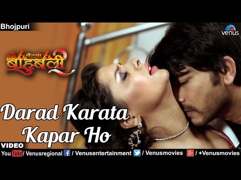 Karata Darad Kapar Ho Full Video Song | Betwa Bahubali 2 | Latest Bhojpuri Song 2017