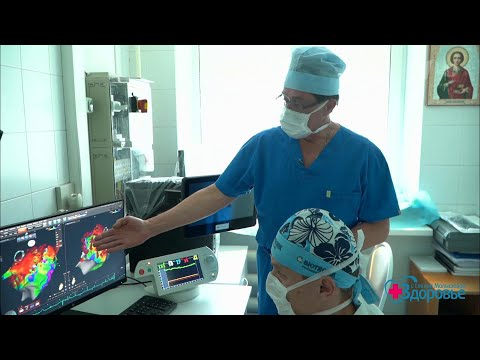 Лечение мерцательной аритмии. Уникальная технология. Здоровье.  28.06.2020