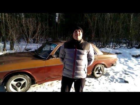 газ соболь баргузин люкс - YouTube