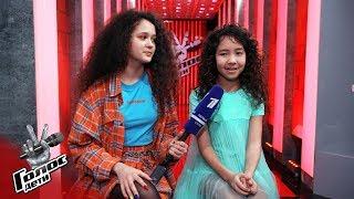 Рената Таирова. Интервью после Песни навылет - За кадром - Голос.Дети - Сезон 6