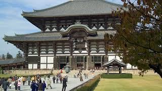 Japanese Buddhist architecture | Wikipedia audio article | Wikipedia audio article