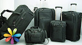 Ремонт чемоданов, замена колес, Обучающее видео - YouTube