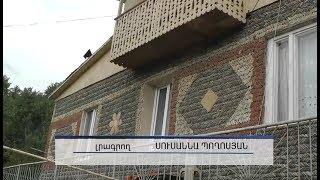 Հայկական ավանդական գորգը՝ որպես տան երեսպատում