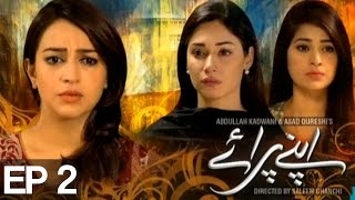 Apnay Paraye - Episode 2 | Express Entertainment