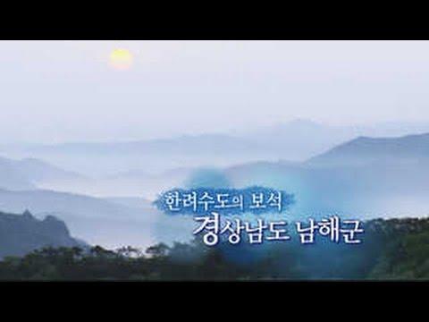 [여행과 풍경] 한려수도의 보석…경상남도 남