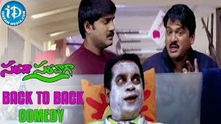 Sarada Saradaga Movie Back 2 Back Comedy Scenes | Rajendra Prasad, Srikanth, Brahmanandam, Sunil