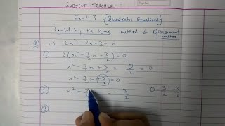 Chapter 4 Exercise 4.3 Quadratic Equations Maths class 10 N.C.E.R.T in english or hindi