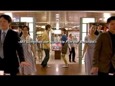 Au Revoir Taipeh | Trailer D (2010) Berlinale festival