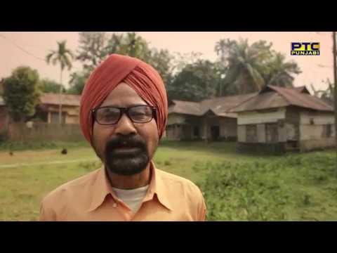 Apne Bande | Punjabis Living in Nagaon speaking Assamese | Lifestyle Show | PTC Punjabi