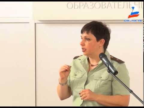 Встреча с представителями ФСКН России. Смена
