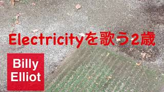 BILLYELIOT electricity