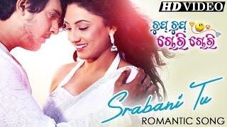 SRABANI TU ଶ୍ରାବଣୀ ତୁ | Very Romantic Song I CHUP CHUP CHORI CHORI I Sarthak Music | Sidharth TV