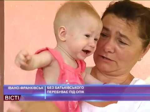 Без батьківського тепла: дитина півроку перебуває під опікою лікарів