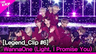 Legend_Clip #6 WannaOne (Light, I Promise You)
