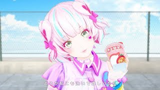 ⑦QTTA(クッタ)× GEMS COMPANY「バレンタインイブ」トマトクリーム味担当:桃丸ねくと