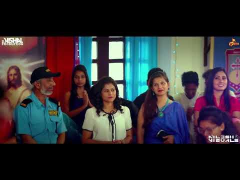 Amhi Lagnalu  - DJ Vishal Production