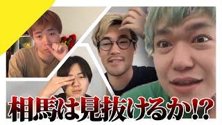 【ドッキリ】録画動画と永遠に喋るドッキリwww