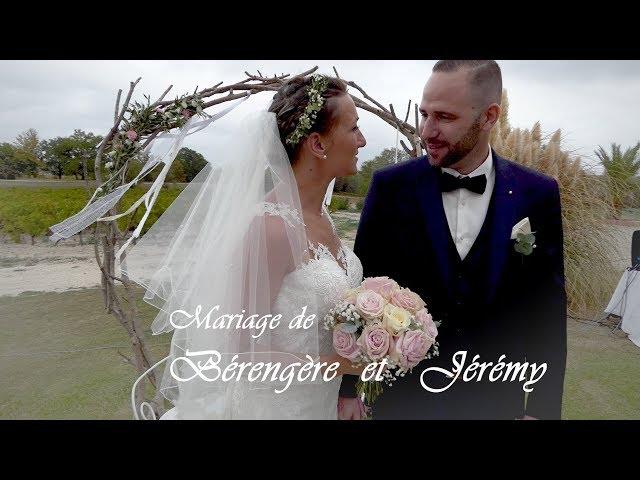 Mariage de Bérengère et Jérèmy 2019 (extrait) / Aerovideos 06 76 64 67 87
